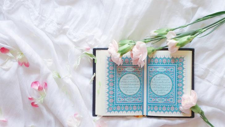 অমুসলিমদের সঙ্গে নবীজির আচরণ