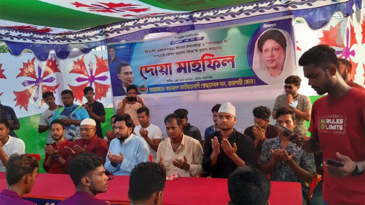রাজশাহী জেলা জাতীয়তাবাদী স্বেচ্ছাসেবক দলের উদ্যোগে কর্মসূচিতে
