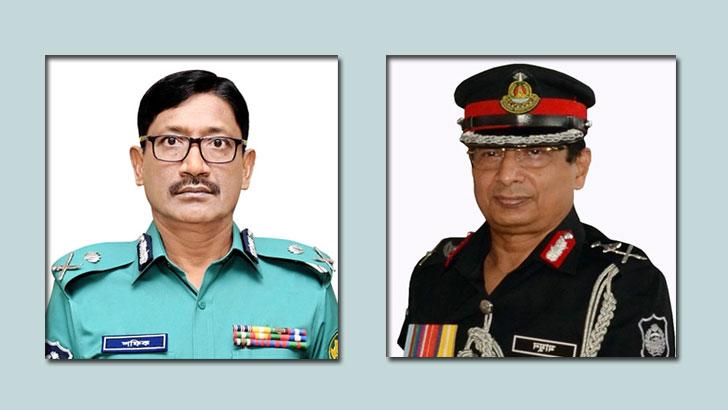 ডিএমপি কমিশনার মোহা. শফিকুল ইসলাম ও র্যাব ডিজি চৌধুরী আবদুল্লাহ আল-মামুন