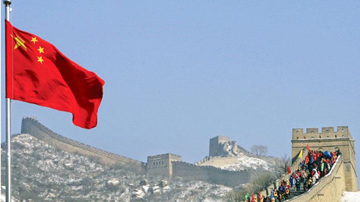 সিআইএ'র বিরুদ্ধে 'গণযুদ্ধ' চীনে