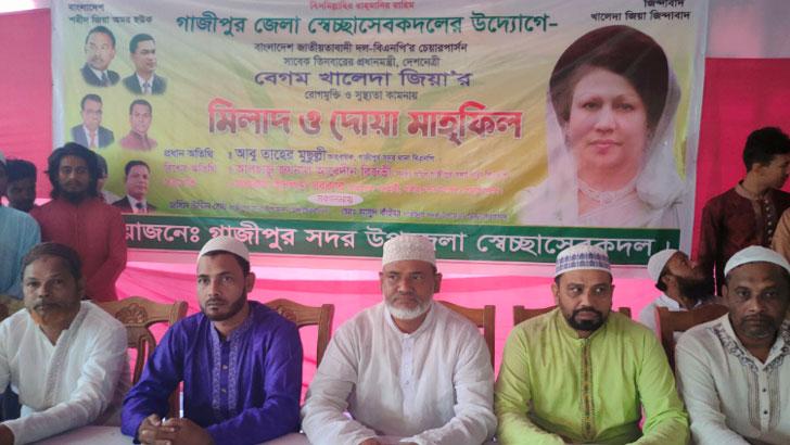বিএনপি চেয়ারপারসন বেগম খালেদা জিয়ার রোগমুক্তি কামনায়