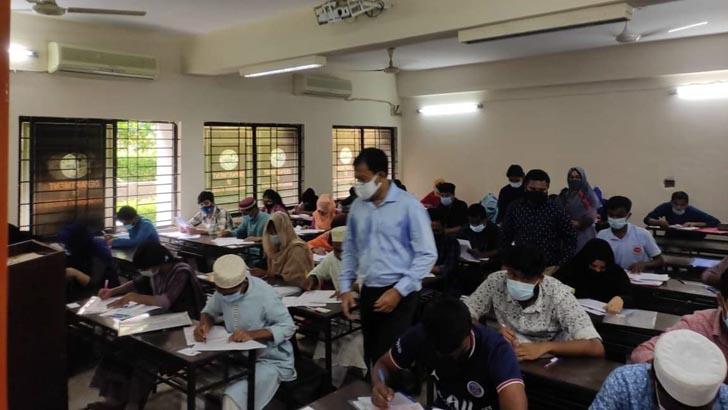 কেন্দ্রের নাম 'কুমিল্লা বিশ্ববিদ্যালয়, ঢাকা', ভুল নাকি জালিয়াতি!