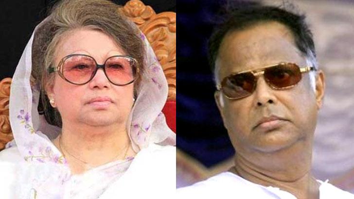 'আবার প্রধানমন্ত্রী হবেন খালেদা জিয়া'