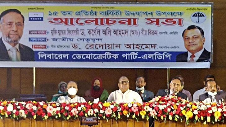 কুমিল্লা নামে বিভাগ না করলে অবরোধের হুমকি