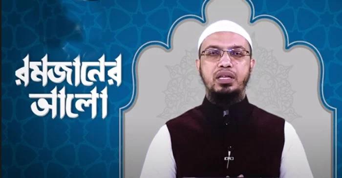 ইসলামে জ্ঞান অর্জনের গুরুত্ব